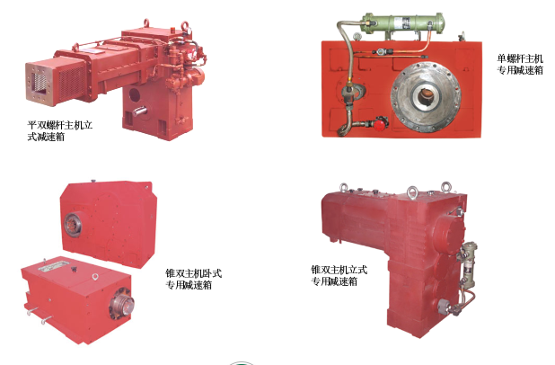 Special reducer for high-speed pipe